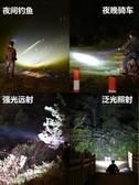 p70強光頭燈戶外夜釣魚夜獵led充電變焦超亮頭戴式手電筒氙氣礦燈 MKS宜品