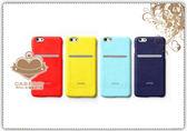 韓國直送 ZENUS AVOC Apple iPhone6 plus/6s plus 站立車線 皮革保護殼