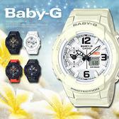 Baby-G BGA-230-7B2 兩地時間 BGA-230-7B2DR 熱賣中!