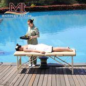 實木折疊按摩床美容床理療床spa推拿床家用便攜式收納美體床wy 快速出貨