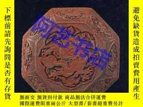 二手書博民逛書店Dragon罕見and Phoenix: Chinese Lacquer Ware, the Lee Family