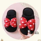 兒童棉拖鞋 鞋子女童秋冬寶寶1-2歲3親子室內幼兒小孩公主可愛卡通家居 9色