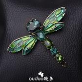 歐美復古誇張水鑽蜻蜓胸針七彩水晶高檔女款西服胸花 飾品  電購3C