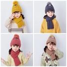 熊熊針織帽子圍巾兩件套 (2歲-8歲)【ZJA023】