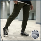 【Roush】 下擺拉鍊設計雙口袋工裝縮口褲 -【2025505】