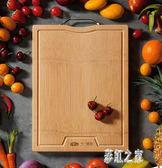 菜板實木家用砧板大號長方形切水果案板整竹搟面板刀板 DR12804【彩虹之家】