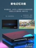 SAST/先科SA-266dvd播放機cd高清evd一體放碟片光盤讀碟vcd影碟機 流行花園