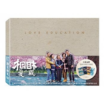 相愛相親 DVD Love Education 免運 (購潮8)
