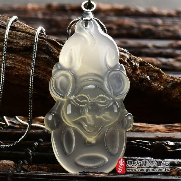 瑪瑙鼠項鍊玉珮(鼠牌瑪瑙鼠玉珮,玉髓鼠玉墜,鼠十二生肖項鍊)黃色天然瑪瑙玉髓鼠,MU021
