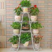 花架子多層室內陽台置物架鐵藝實木客廳省空間花盆落地式綠蘿  WD 聖誕節歡樂購