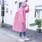雨衣 雨衣雨披女單人時尚透明全身連體成人戶外套長款男電動電瓶自行車 星河光年