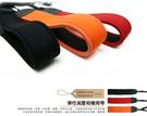 ROWA 樂華 普普風 窄版 DSLR DC 減壓相機背帶 素面簡約設計 減壓背帶 相機背帶