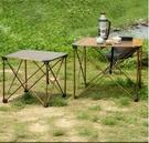 燒烤野餐桌戶外不含椅子