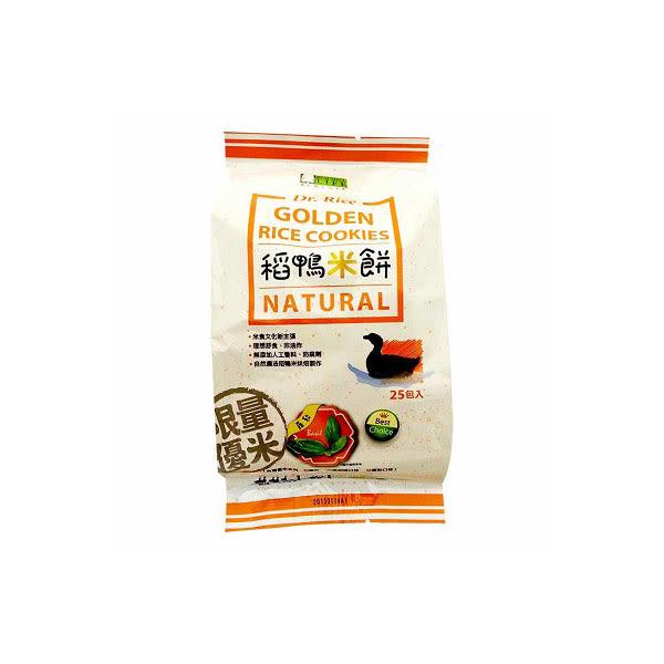 稻鴨米餅/羅勒口味【六甲媽咪】