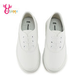 GIOVANNI VALENTINO 中童 套入式懶人鞋 休閒鞋 舒適皮面柔軟內裡 H8861#白色◆OSOME奧森鞋業