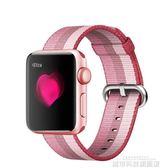 錶帶 適用Apple watch 錶帶精織尼龍蘋果手錶錶帶1/2/3/4代通 城市科技