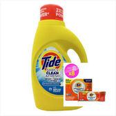 美國 Tide 濃縮洗衣膏-清新微風(60oz/1770ml)*1+洗衣槽洗潔劑(7