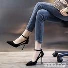 細跟鞋一字扣高跟鞋女2021春秋新款時尚百搭淺口細跟尖頭韓版貓跟單鞋女 迷你屋 618狂歡