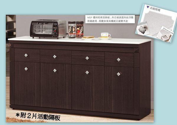 【南洋風休閒傢俱】組合櫃系列 -咖啡 收納  展示 布雷克胡桃5尺石面收納櫃-下座(JH935-3)