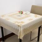 正方形桌巾 八仙桌台布田園防水免洗防油餐桌巾 方桌麻將蓋布