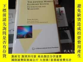 二手書博民逛書店THE罕見JAPANESE MARKET ECONOMY SYS