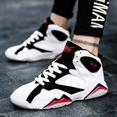 高筒籃球鞋14男孩子白色運動鞋13歲初中學生跑步鞋 萬客居