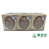 [嘟嘟家] 台灣頂級蒲鹽花粉 (3gX30包/盒) 3盒優惠75折