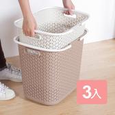《真心良品》夏瓦多用途洗衣置物籃-3入水藍色