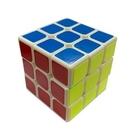 SE-866 比賽級 3階 魔術方塊 /個 (5.5cm x5.5cm x5.5cm)
