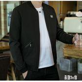 大尺碼外套秋冬季男士休閒夾克加肥加大碼棒球服寬鬆加厚加絨外套 DJ1103『易購3c館』