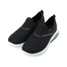 SKECHERS GO WALK AIR 套式健走鞋 黑白 124073BKW 女鞋