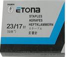 【奇奇文具】ETONA 23/17 訂書針5/8 1000支 最大裝訂厚度120~160張