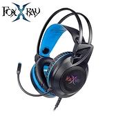 FOXXRAY 狐鐳 FXR-SAV-21 震頻響狐USB電競耳機麥克風原價 990 【現省 91】