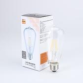 PRO特選仿古型LED燈絲燈泡6W清光E27燈泡色透明色玻璃
