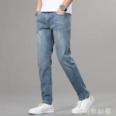 夏天薄款牛仔褲男直筒寬鬆潮流男士休閒長褲秋季修身九分褲子淺色「時尚彩紅屋」