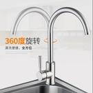 水龍頭廚房水龍頭冷熱不銹鋼家用單冷萬向可旋轉水槽洗手池洗菜盆水龍頭 玩趣3C