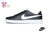 NIKE Court Royale 休閒板鞋 男款 基本色 皮革 運動鞋O7247#黑白◆OSOME奧森童鞋