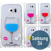 SAMSUNG 三星S6 浮雕紅酒杯殼 TPU 手機殼 手機套 保護殼 保護套 配件