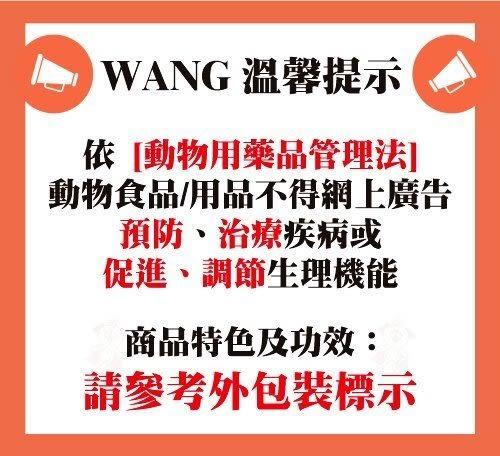 WANG*【盒裝】台灣發育寶SINGEN日健維他 (觀賞鳥用) 50g*10包入/盒 營養保健 鳥用維他命