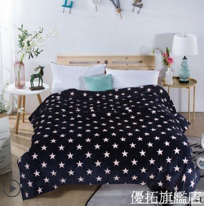 毛毯被子冬季加厚保暖法蘭絨宿舍學生單人珊瑚絨床單午睡蓋小毯子 優拓