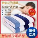 【現貨】110v電熱毯 新北床墊 單人/雙人電熱毯 省電型恆溫電熱毯 暖身毯 可斷電保護電毯寒流必備