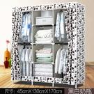簡易布衣柜簡約經濟型組裝不銹鋼衣櫥拼裝掛衣柜布藝收納鋼架柜子