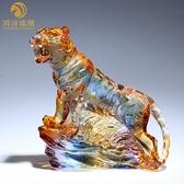 琉璃水晶老虎小擺件生肖虎車載裝飾品擺件工藝術品屬虎的生日禮物