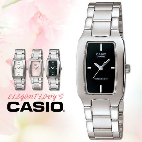 CASIO手錶專賣店 卡西歐  LTP-1165A-1C 女錶 指針表 不鏽鋼錶帶 礦物防刮玻璃 三折式錶扣 生活防水