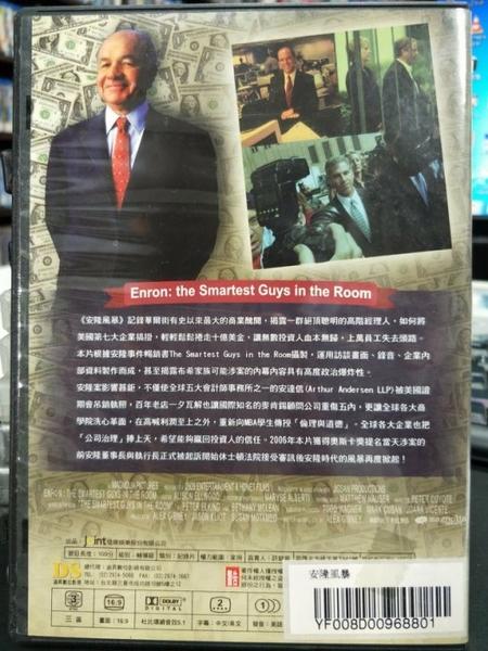 挖寶二手片-Z82-058-正版DVD-電影【安隆風暴】-記錄華爾街史上最大商業醜聞(直購價)海報是影印