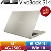 ASUS VivoBook S14 S410UN-0151A8250U 14吋金