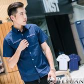 出清不退換短袖襯衫【F50217】OBI YUAN韓版JOINERS PERSON修身襯衫出清不退換