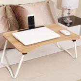 筆記本電腦做桌床上用小桌子大學生宿舍書桌懶人摺疊桌多功能用桌igo 時尚潮流