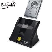 E-books 直立式智慧晶片讀卡機T38【愛買】