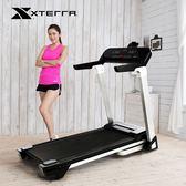 XTERRA i-Power+ 智能電動跑步機(此商品不含安裝服務)